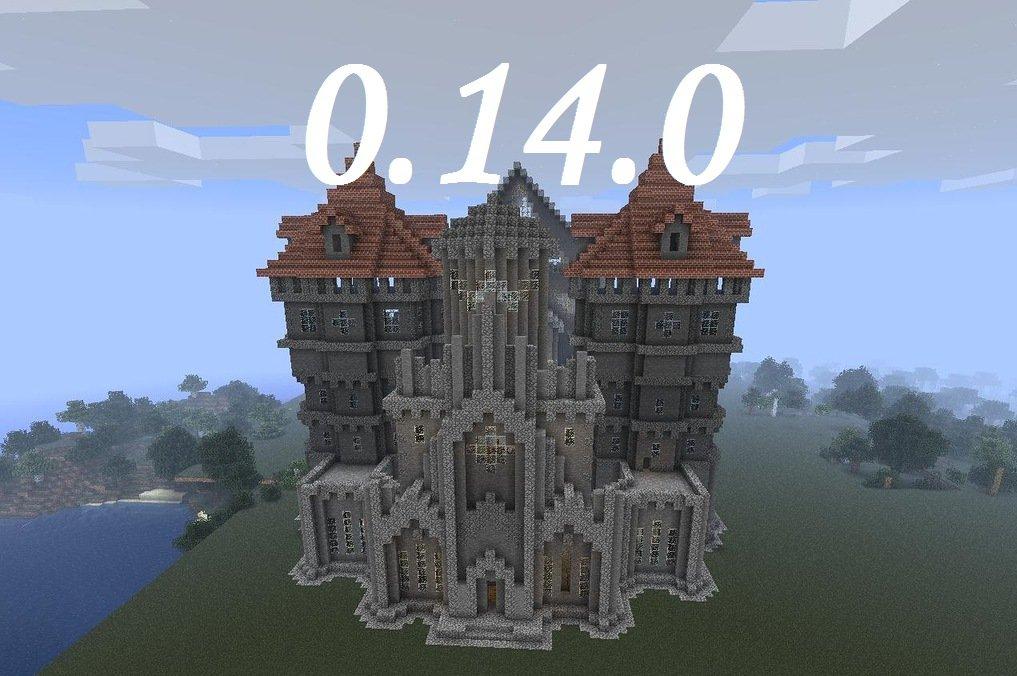 Как в майнкрафте сделать замок красивый