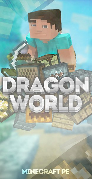 Сервер DragonWorld на Майнкрафт ПЕ 0.14.1