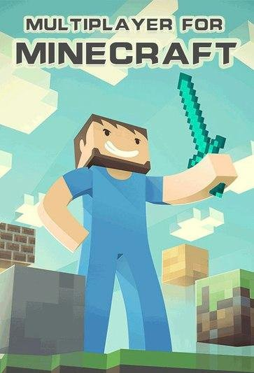 Софт Multiplayer for MСPE для Minecraft PE 0.15.3, 0.15.2, 0.15.1, 0.15.0, 0.14.3, 0.14.1, 0.14.0